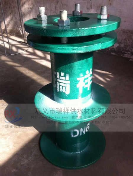 致初心守匠心!平安生产打造巩义柔性防水套管价格厂家瑞祥供水放心品牌